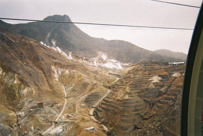 Долина Овакудани